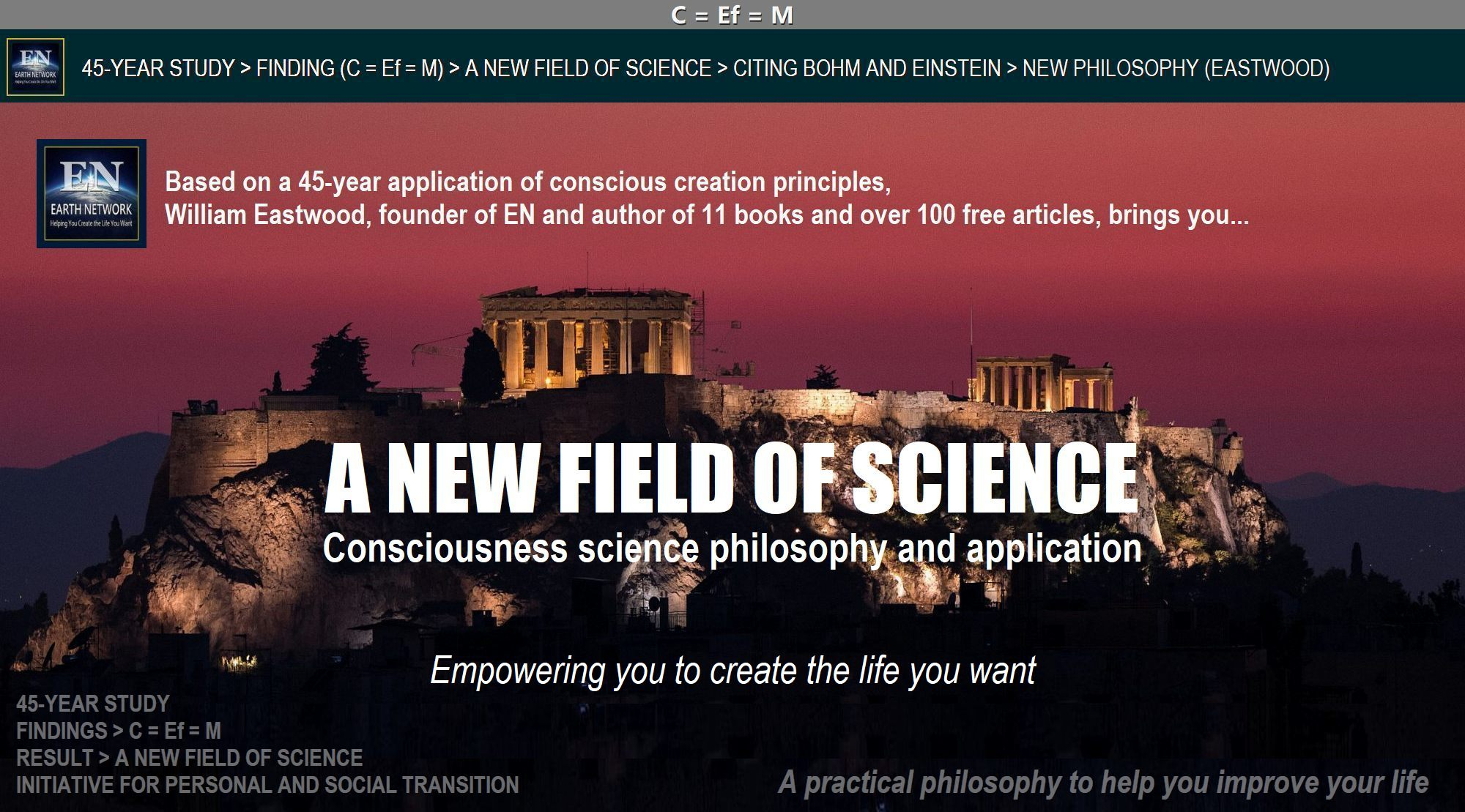 Greek Parthenon represents A NEW FIELD OF SCIENCE: Consciousness Science Application and metaphysical philosophy