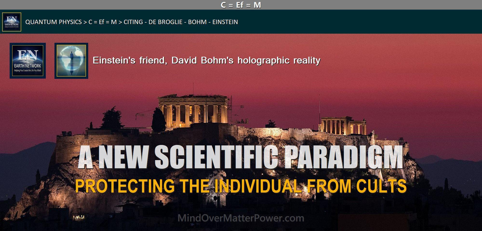 Greek-city-represents-metaphysics-quantum-physics-mechanics-new-age-paradigm-worldview-ideology-philosophy